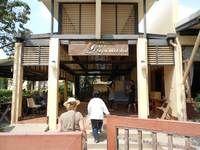 Panyotai-Waldorf-School Thailand