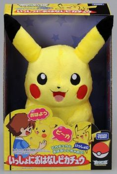 Brinquedo Takara Tomy Pokemon Best Wishes Black And Yellow Voice Activated Talking Plush Takaratomy 12 Pikachu #Takara Tomy#Brinquedo