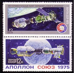Apollo/Soyuz joint mission stamps