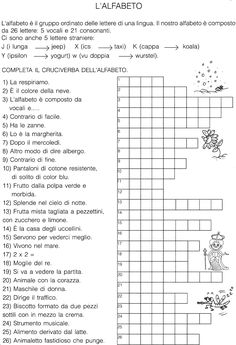 Primary School, Elementary Schools, Summer Homework, Italian Lessons, Word Search Puzzles, Italian Words, Language Study, Never Stop Learning, Italian Language