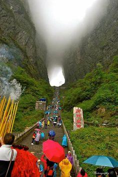 Wow china gate https://www.facebook.com/sahil.baba.1612
