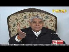 Episode 840 Sant Rampal Ji Maharaj Satsang on Sadhna tv Believe In God Quotes, Quotes About God, Gita Quotes, Hindi Quotes, Hindu Worship, What Is Meditation, Allah God, Krishna Quotes, God Pictures