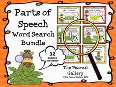 A PERFECT END OF YEAR REVIEW! Here's a creative way to review parts of speech that is fun for students! These puzzles work perfectly individually, in centers, as partner work, in races, etc. This bundle features all 32 of my parts of speech word puzzles (all sets) at a discounted rate. ($)