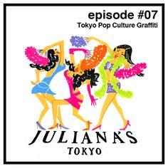 1991年春にバブル経済が崩壊して、TOKYOで繰り広げられていた狂乱のパーティがお開きになって以降、新聞の一面やTVのトップニュースでは「消費不況」「企業倒産」「証券不祥事」「不良債権」「広告費前年割れ」「リストラ」「内定取り消し」「就職難」「カード破産」といった政官財界の浮かれたマネーゲームの代償(ツケ)がうんざりするほど毎日のように報道されていた。