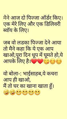 Adult Dirty Jokes, Daily Jokes, Jokes In Hindi, Backgrounds, Photoshop, Funny, Funny Jokes In Hindi, Funny Parenting, Backdrops