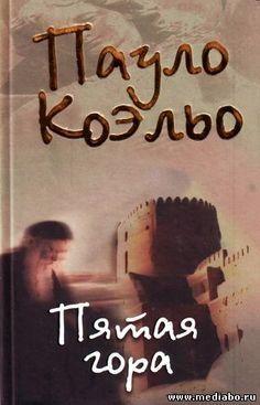 Vasily Zvyagintsev: list of authors books