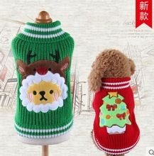 XJP winter fall new fashion pet cat dog Clothes Teddy Bichon dog hoody sweater Christmas sweater with Jingle for small puppy(China (Mainland))