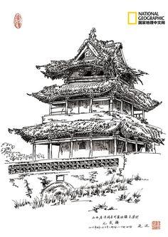 我的首页 微博-随时随地发现新鲜事 National Geographic, China, Building, Buildings, Construction, Architectural Engineering