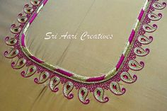 For orders contact Sri Aari Creatives Hand Work Blouse Design, Simple Blouse Designs, Wedding Saree Blouse Designs, Silk Saree Blouse Designs, Maggam Work Designs, Embroidery Suits Design, Maggam Works, Nilla, Cut Work