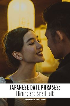 Enhance your dating life in Japan with these essential Japanese Date Phrases covering everything from flirting to small talk. Dating In Japan, Tokyo Guide, Visit Tokyo, Tokyo Night, Small Talk, Romantic Dinners, Travel Guides, Flirting, Night Life