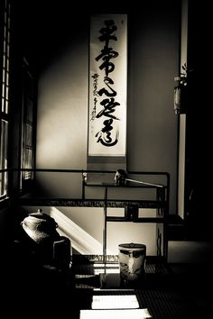 Japanese tea room, Chasitsu 茶室 (This reminds me of the art studio in my school when I studied in Japan. Serene and silent.)