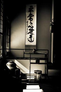 Japanese tea room, Chasitsu 茶室