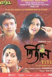 Titli Bengali Movie Online. A young girl's crush on a movie star has a chance of blossoming into love when the pair meet...but fate has a twist in store.
