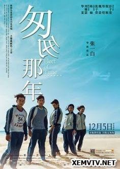 Chuyển thể từ tiểu thuyết cùng tên nổi tiếng của Cửu Dạ Hồi bộ phim kể về cậu thiếu niên Trần Tầm tỏa sáng như ánh ...
