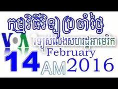 VOA Khmer Radio News,14 February 2016,Morning,Khmer Radio News,VOA Khmer...