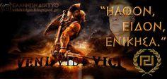 ΚΛΙΚ ΕΔΩ: http://elldiktyo.blogspot.com/2015/01/apeleu8erwsh.html [ΘΕΜΑΤΑ 26-1-2015]: ΤΩΡΑ!!! Άμεση απελευθέρωση του Αρχηγού και παύση των διώξεων κατά της Χρυσής Αυγής! - ΒΙΝΤΕΟ - ΜΗΝΥΜΑ ΤΟΥ ΑΡΧΗΓΟΥ ΤΗΣ ΧΡΥΣΗΣ ΑΥΓΗΣ Ν.Γ.ΜΙΧΑΛΟΛΙΑΚΟΥ - Ζήτω η Νίκη της Χρυσής Αυγής - άρθρο του Ηλία Κασιδιάρη .>>>>
