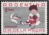 Argentina - Mother's Day on a postage stamp. Girl Scout Swap, Girl Scouts, Small Words, Stamp Collecting, Postage Stamps, Baseball Cards, History, World, South America