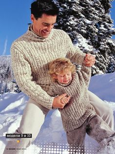 Вяжем свитера для любимых мужчин. Обсуждение на LiveInternet - Российский Сервис Онлайн-Дневников