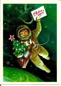 Happy New Year  Astronaut  Soviet Vintage Postcard by LucyMarket, $8.99