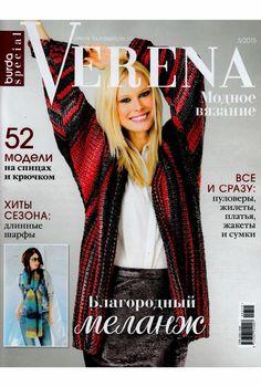 Мобильный LiveInternet VERENA 3/2015. Модное вязание. Благородный меланж. | Алевра - Дневник Алевра |