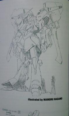 小林誠か明貴美加か… Gundam Mobile Suit, Nagano, Cool Drawings, Concept Art, Knights, Robots, Image, Illustrations, Star