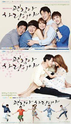 It's Okay, That's Love | Kim Kyu-tae (2014)