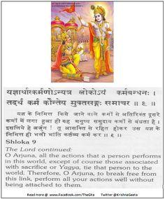 Bhagwad Geeta 3-09 - TheGita.net