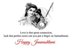 Beautiful True Love of Radhe Krishna Image with Quotes Janmashtami Pictures, Janmashtami Quotes, Janmashtami Wishes, Krishna Janmashtami, Happy Janmashtami Image, Hanuman Pics, Message Quotes, Krishna Images, Radhe Krishna