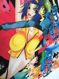 Manga Cowboy Bebop