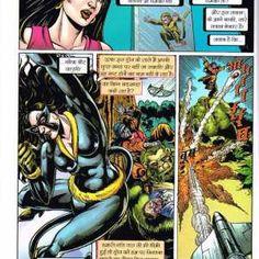 FLASHBACK - BAL CHRIT SERIES-2 - RC 2583 - SJCOMICSSJCOMICS | Mobile Version Comics Pdf, Download Comics, Read Comics, Hindi Comics, Comic Books, Cartoons, Comics, Comic Book, Graphic Novels