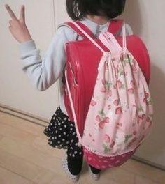 ピカ☆ピカ:体操着袋 作り方 無料で公開~はじめに