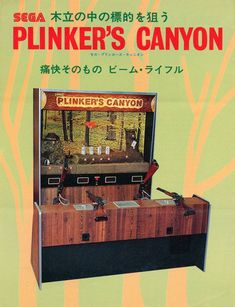 Arcade Game Machines, Arcade Games, Make A Flyer, Penny Arcade, Graphic Design Trends, Celebrity Travel, Vintage Games, Wedding Art, Funny Design