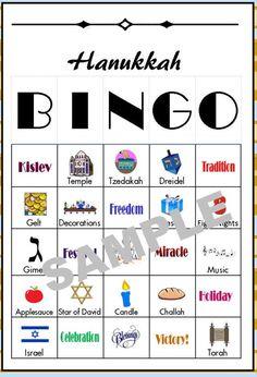 Printable Hanukkah Bingo