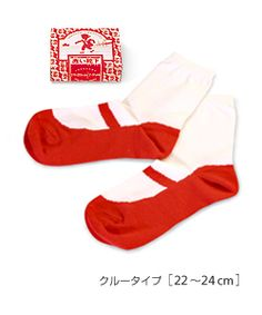 made in yokohama : 赤い靴下 | Sumally