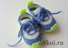 Детские кроссовки крючком