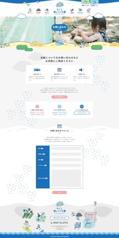 Website Design Layout, Homepage Design, Web Layout, Layout Design, Creative Poster Design, Creative Posters, Beautiful Web Design, Application Mobile, Japan Design