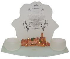 Judaica Frosted Glass Shabbat Candlesticks Holder with 3D Jerusalem Image and Hebrew Text