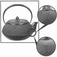 Tetsubin Iron Teapot a unique and stylized beauty Hand crafted teapot designed to assure not only the highest quality build will last for generations. It's made of iron for hundreds of years, been considered the BEST way to make tea The metal reacts with the tea leaves in a way that no other metal can It offers rich and satisfying taste that can't be found anywhere else To add to the esteemed culture & tradition behind the teapot design has its own significance a symbol of beauty& eternal love