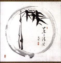 foglia dopo foglia, in un vento puro, ti vedo fuori dal cancello, ci sono alti bambù. Solo per te le loro foglie stanno levando un vento puro.