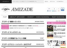(http://www.amizade.us/)プレミアムなフットサル体験はAMIZADE
