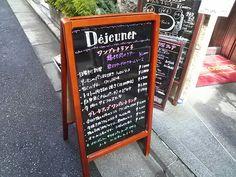 ●コンコンブル [渋谷] http://alike.jp/restaurant/target_top/24892/#今日のAlike