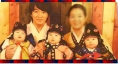 Song Il Gook and Song Triplets Revealed to Have a Super Wife and Mom Jung Seung Yeon, Baby Pictures, Wedding Pictures, Wedding Ideas, Song Il Gook, Picture Song, Song Triplets, Spring Song, Family Songs