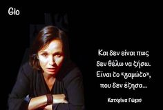 Meaningful Life, Greek Quotes, Paracord, Poems, Poetry, A Poem, Verses, Parachute Cord, Poem