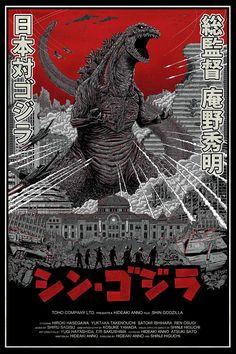 [OC] Shin Godzilla (2016) [792x1188]