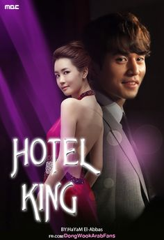 Hotel King Lee Da Hae and Lee Dong Wook Lee Da Hae, Lee Dong Wook, Korean Drama 2014, Hotel King, Movies 2014, Tv Shows, Couples, Celebrities, Korean Dramas