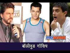 Will Shahrukh, Salman and Aamir Share Screen Space?