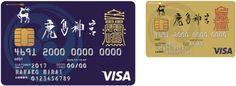 神社初!日本建国・武道の神様である「武甕槌大神」を御祭神とする茨城県鹿嶋市の鹿島神宮が面白いことをスタートしましたよ。12月1日から神社初のクレジットカード「鹿島神宮カード」の受付が始まったんです。その鹿島神宮カードのデザインがこちら。もち…