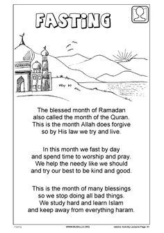 Islamic Activity Book for Kids (Full & 2 Combined pdf) Ramadan Quotes From Quran, Quran Quotes Love, Quran Quotes Inspirational, Islamic Books For Kids, Islam For Kids, Ramadan Activities, Book Activities, Ramadhan Quotes, Social Emotional Activities