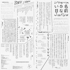cyu-ku-ハードシャフト(改)