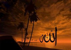 Allah (name)
